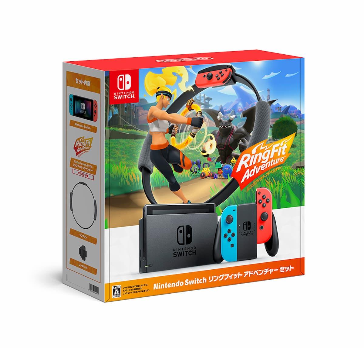 Nintendo Switch リングフィットアドベンチャー セット