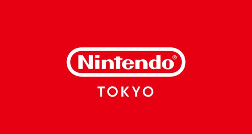 Nintendo TOKYOでリングフィット単品&リングフィットセットのWEB限定抽選予約受付中!