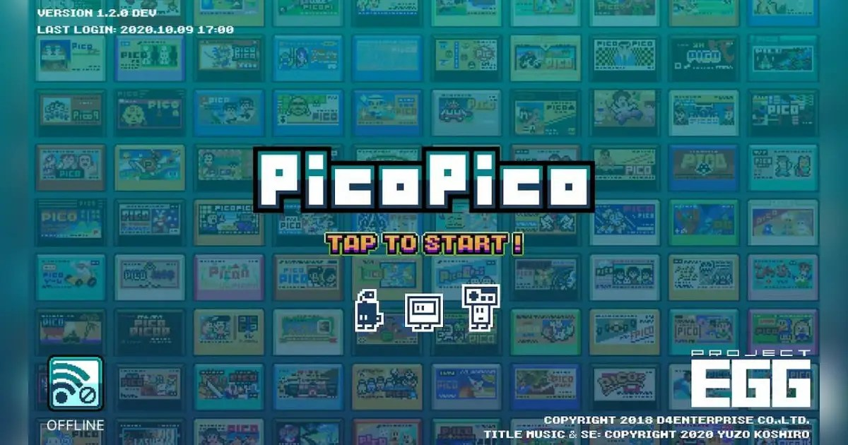 レトロゲーム遊び放題アプリ「PicoPico」がアップデート!ゲーム&新機能追加!
