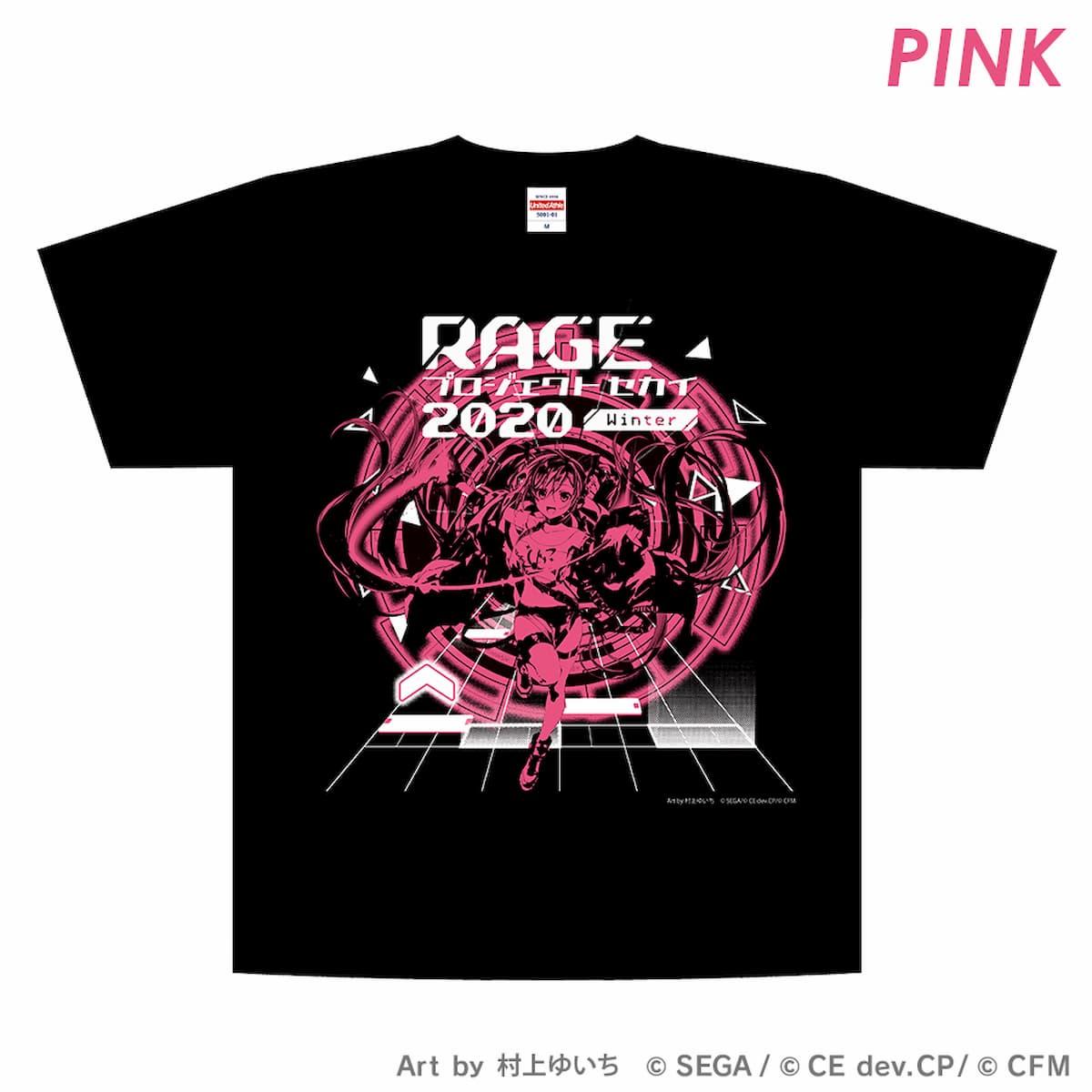 RAGE x プロジェクトセカイ 2020 Winter 大会公式Tシャツ PINK