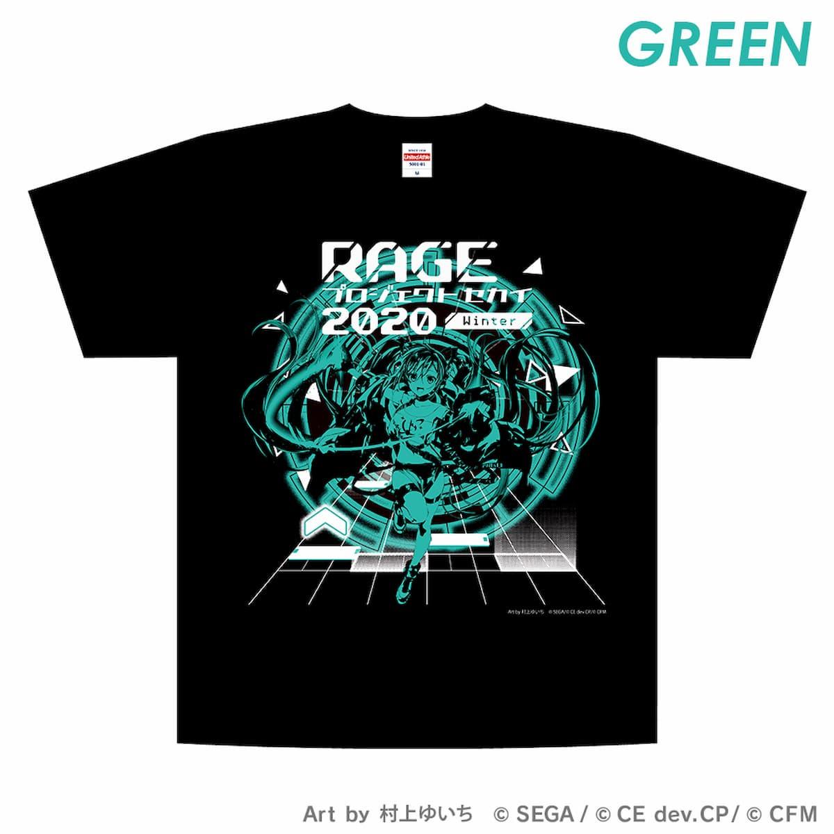 RAGE x プロジェクトセカイ 2020 Winter 大会公式Tシャツ GREEN