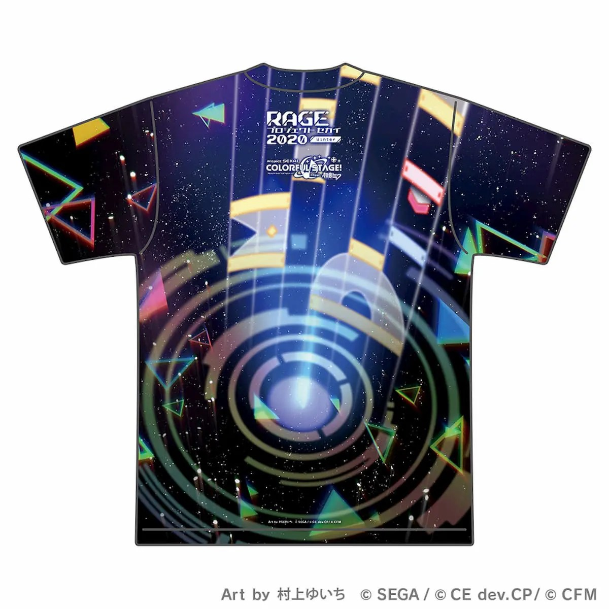 RAGE x プロジェクトセカイ 2020 Winter フルグラフィックTシャツ Back
