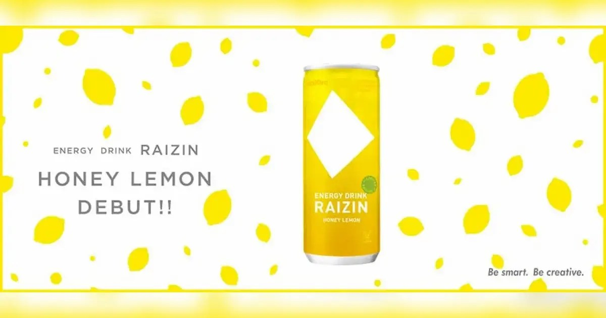 RAIZIN HONEY LEMON口味零咖啡因能量飲品