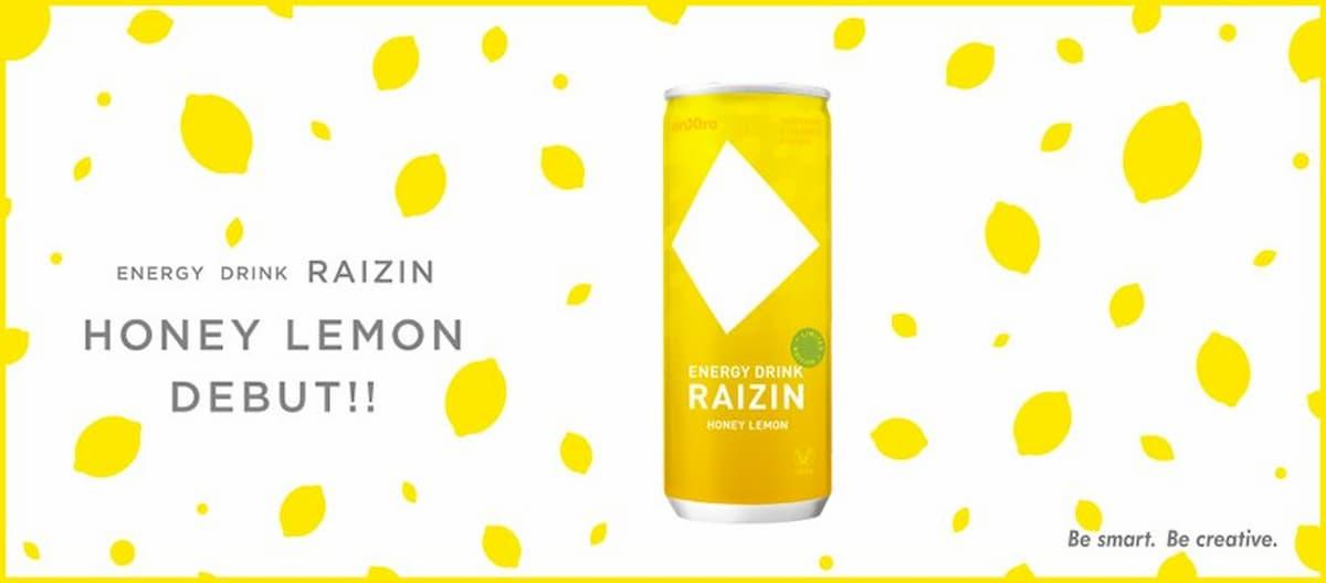 RAIZIN HONEY LEMON
