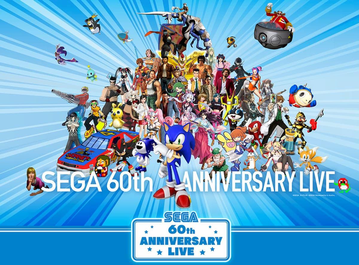 SEGA 60th ANNIVERSARY LIVE