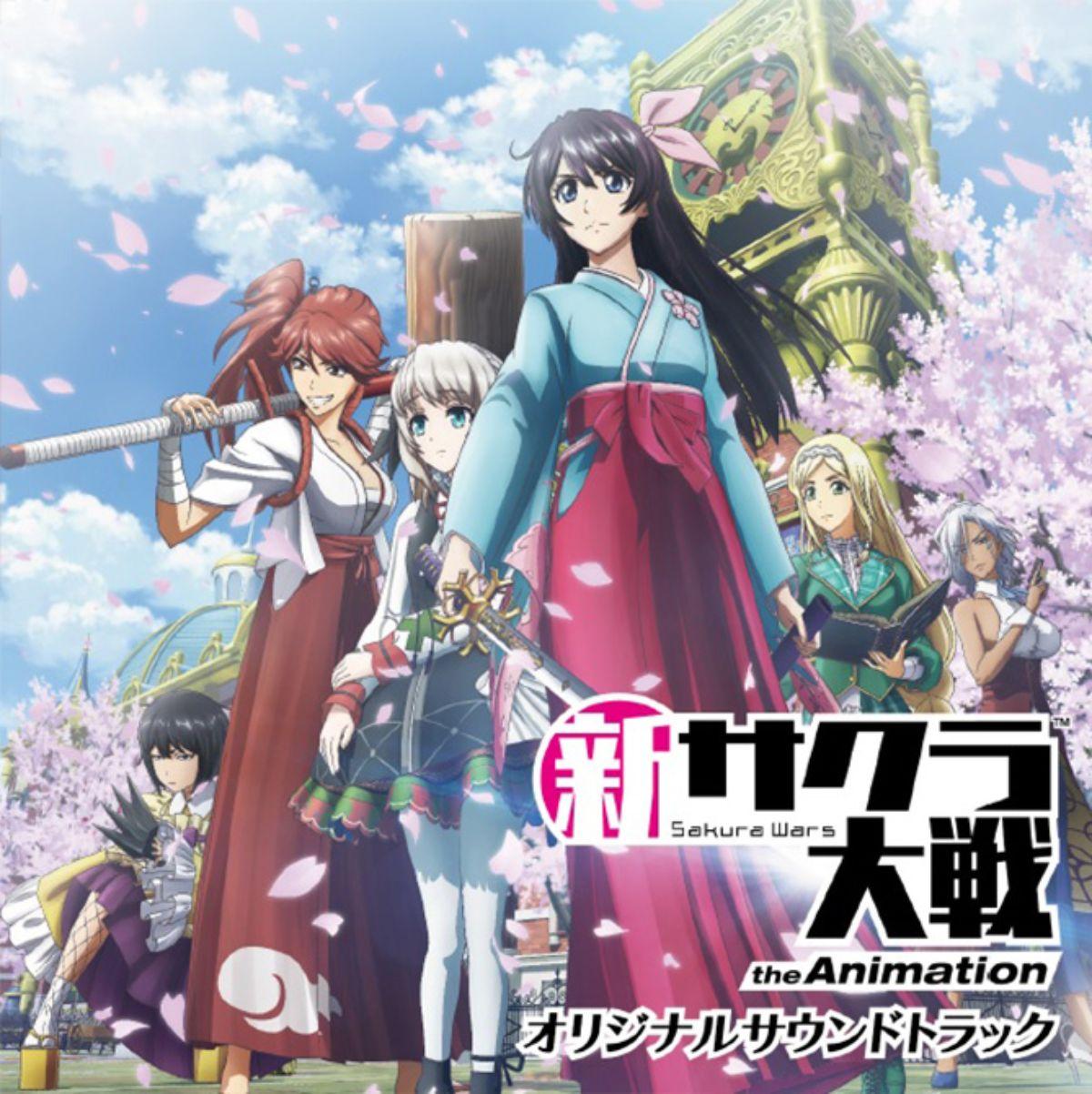 「新サクラ大戦 the Animation」オリジナルサウンドトラック