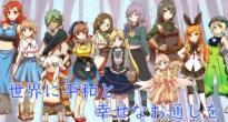 日本うんこ学会がうんこを報告して強くなるゲーム「うんコレ」をリリース