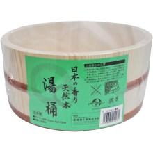 日本の香り 天然木 湯桶 21cm×高さ10cm