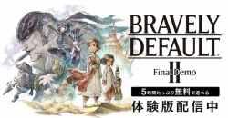たっぷり5時間遊べる「BRAVELY DEFAULT II」の最後の体験版「Final Demo」配信開始!