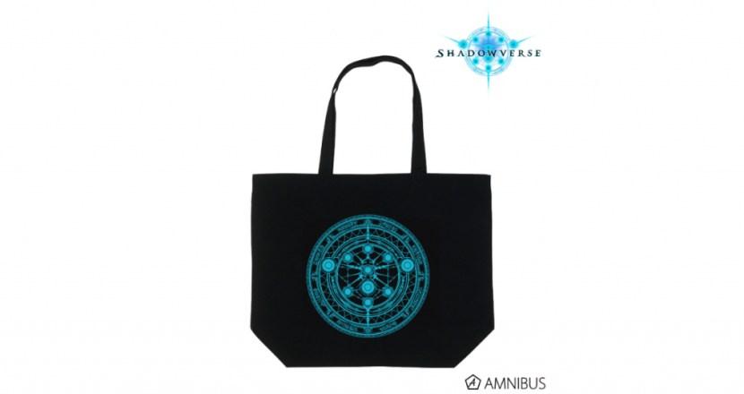 普段から使えるシンプルなデザインの「Shadowverse トートバッグ」が発売