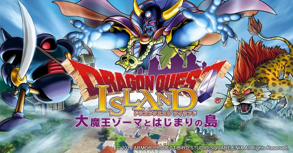 勇者鬥惡龍主題樂園「DRAGON QUEST ISLAND 大魔王索瑪與起始之島」將於2021年春季開幕!