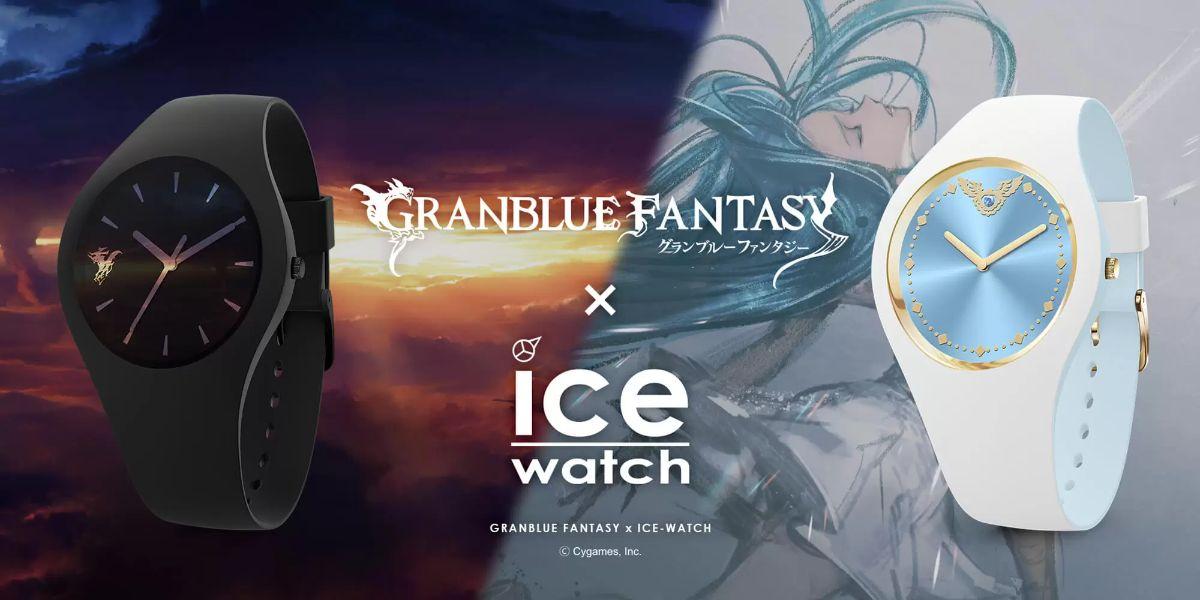 ICE WATCH × GRANBLUE FANTASY
