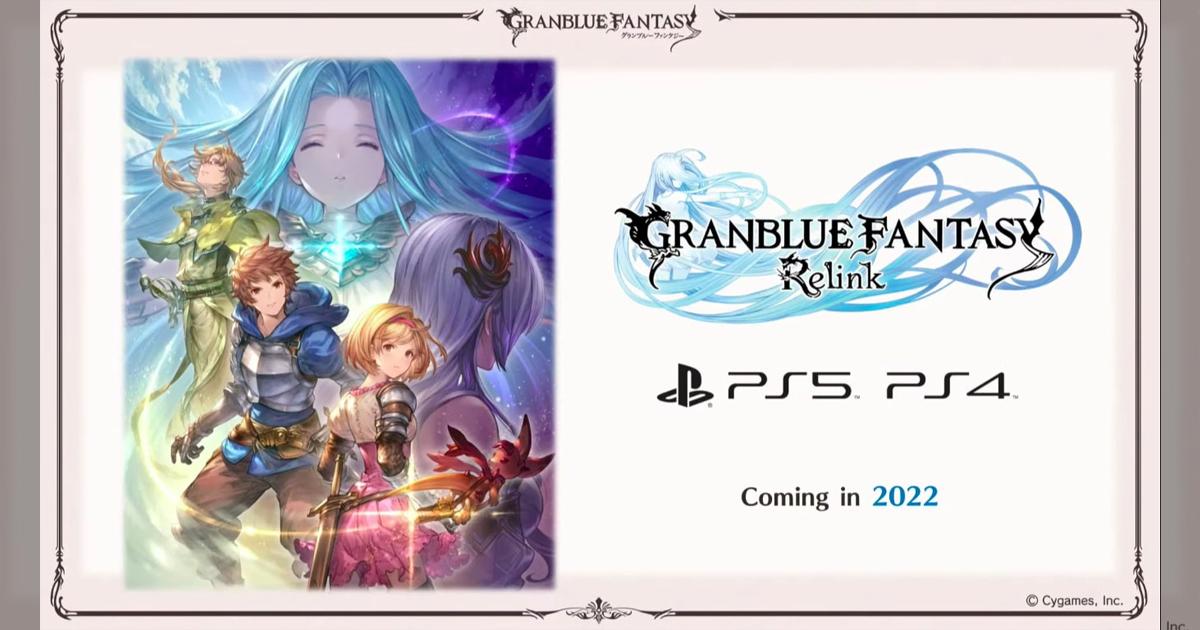 動作RPG《碧藍幻想Relink》2022年發售 將支援PS5