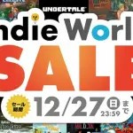 43444話題の宇宙人狼ゲーム「Among Us」が日本語対応してNintendo Switchで発売!