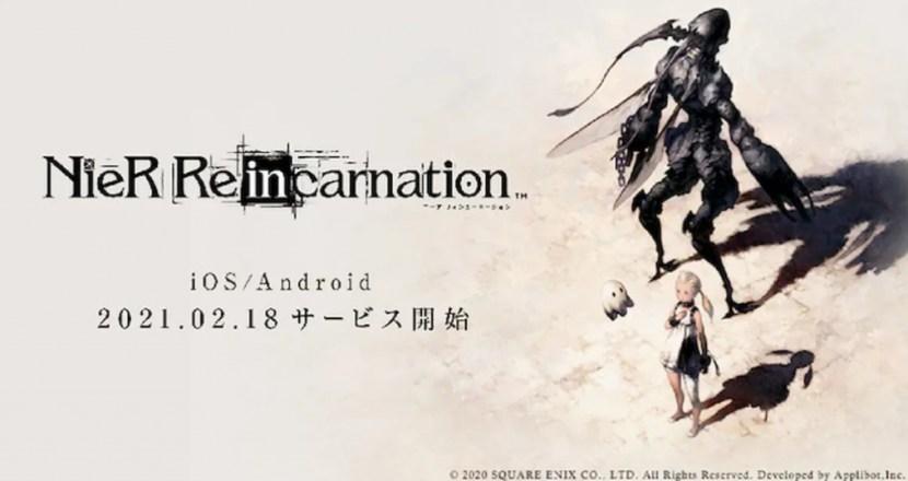 《NieR Re[in]carnation》正式上線日確定!並與《NieR:Automata》聯名!