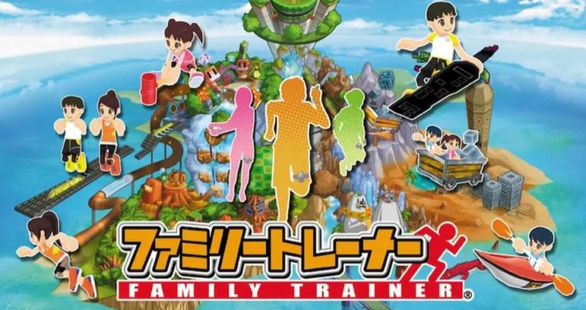 Nintendo Switch「ファミリートレーナー」発売!レッグバンドを持っている人だけ遊べる体験版も配信開始!
