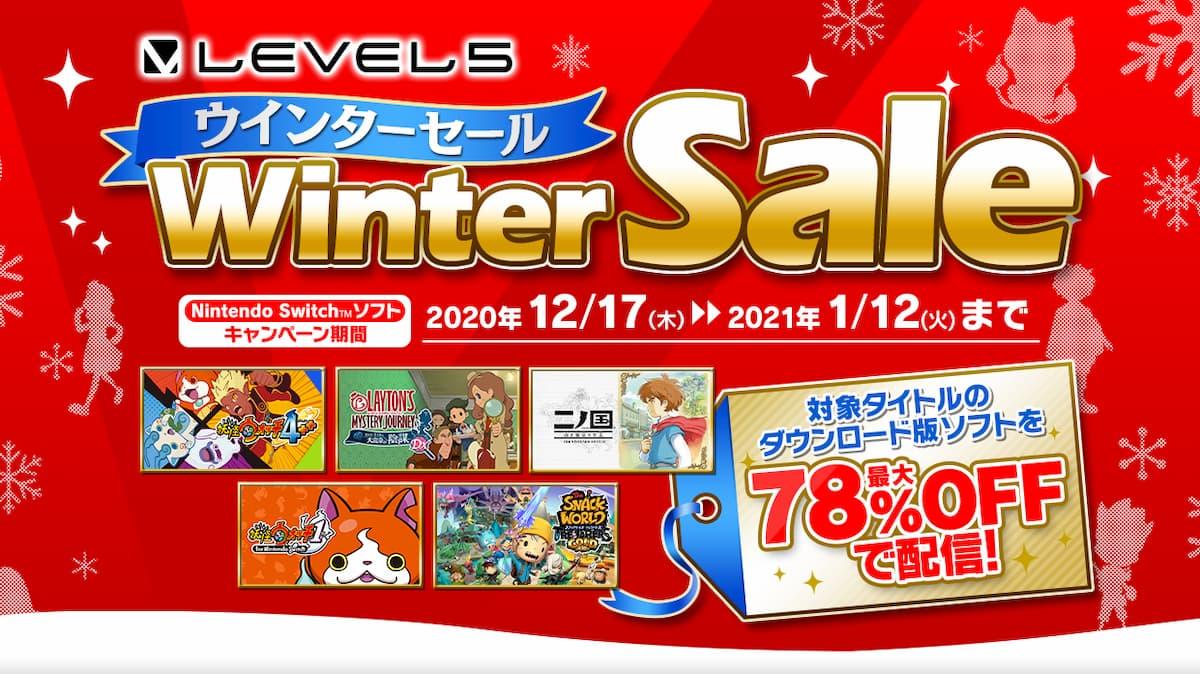 対象のNintendo Switchタイトルが1,500円均一!レベルファイブがWinter Saleを開催中!