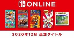 へべれけがチョイスされるとは!「ファミリーコンピュータ&スーパーファミコン Nintendo Switch Online」12月の追加タイトル発表!