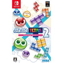 ぷよぷよテトリス2 Nintendo Switch版