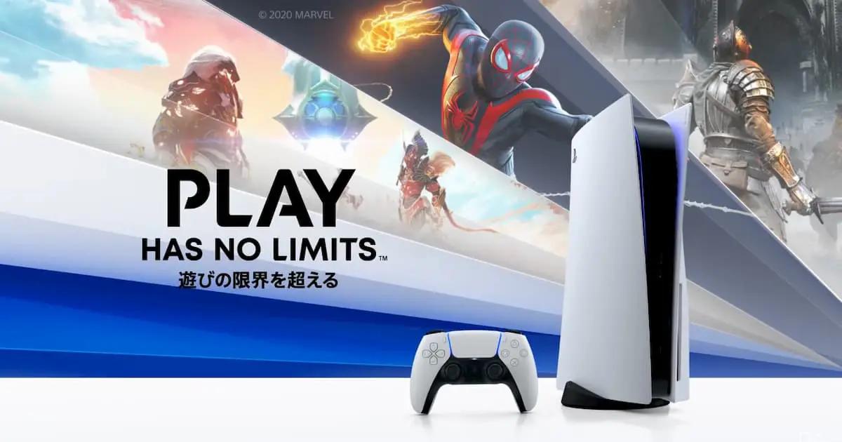 どのタイトルをプレイしよう?PS5の新作・発売予定タイトル紹介動画公開!