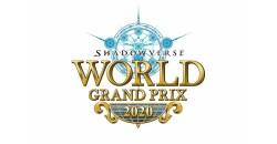 優勝賞金は1.1億円!「Shadowverse World Grand Prix 2020」の日程&会場が決定!決勝の舞台はさいたまスーパーアリーナ!