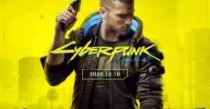 美國Cyberpunk 2077退款開始 PlayStaton Store停止發售