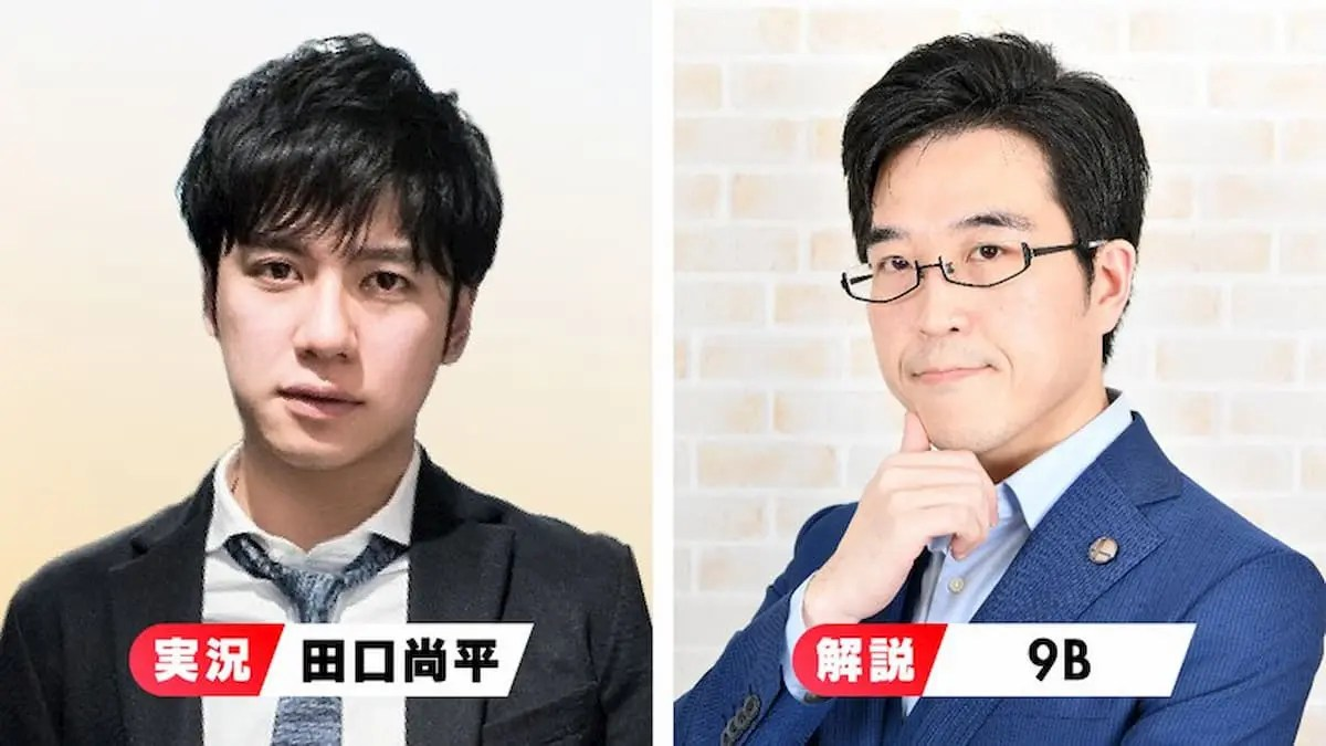田口尚平さん(左) 9Bさん(右)