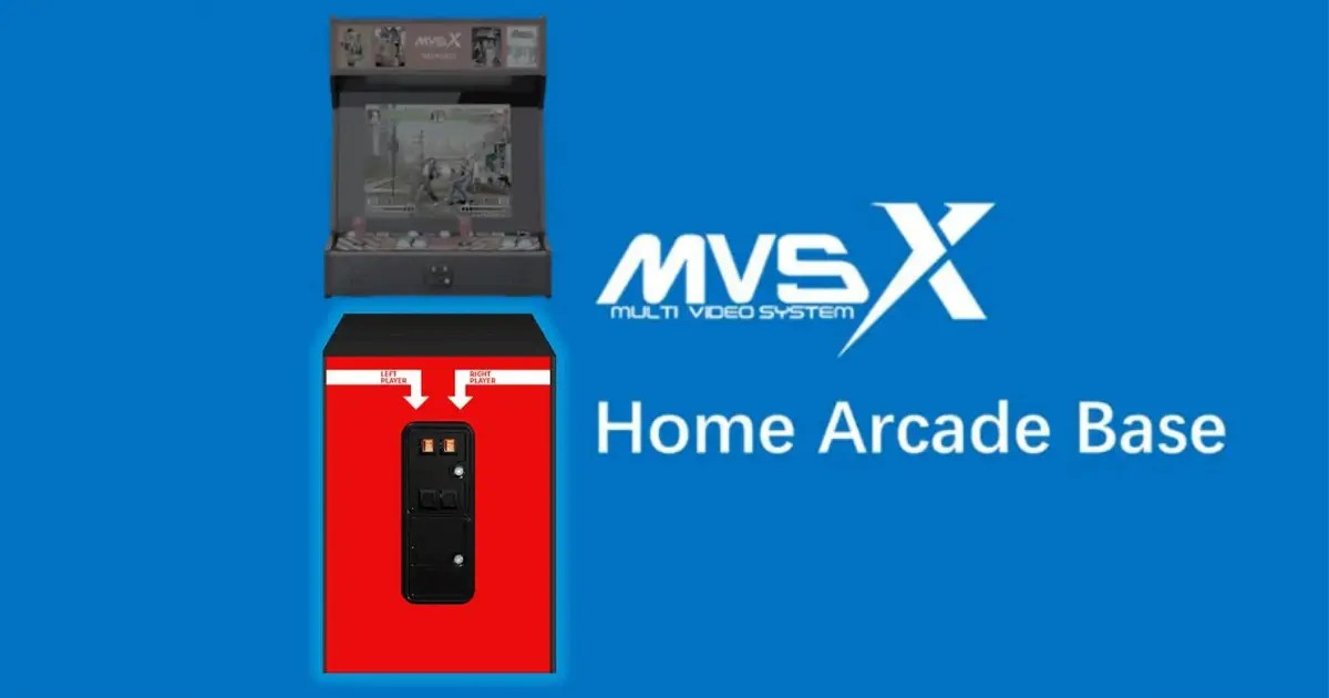 SNK「MVSX HOME ARCADE」の台座が日本発売決定!数が少ないので急げ!