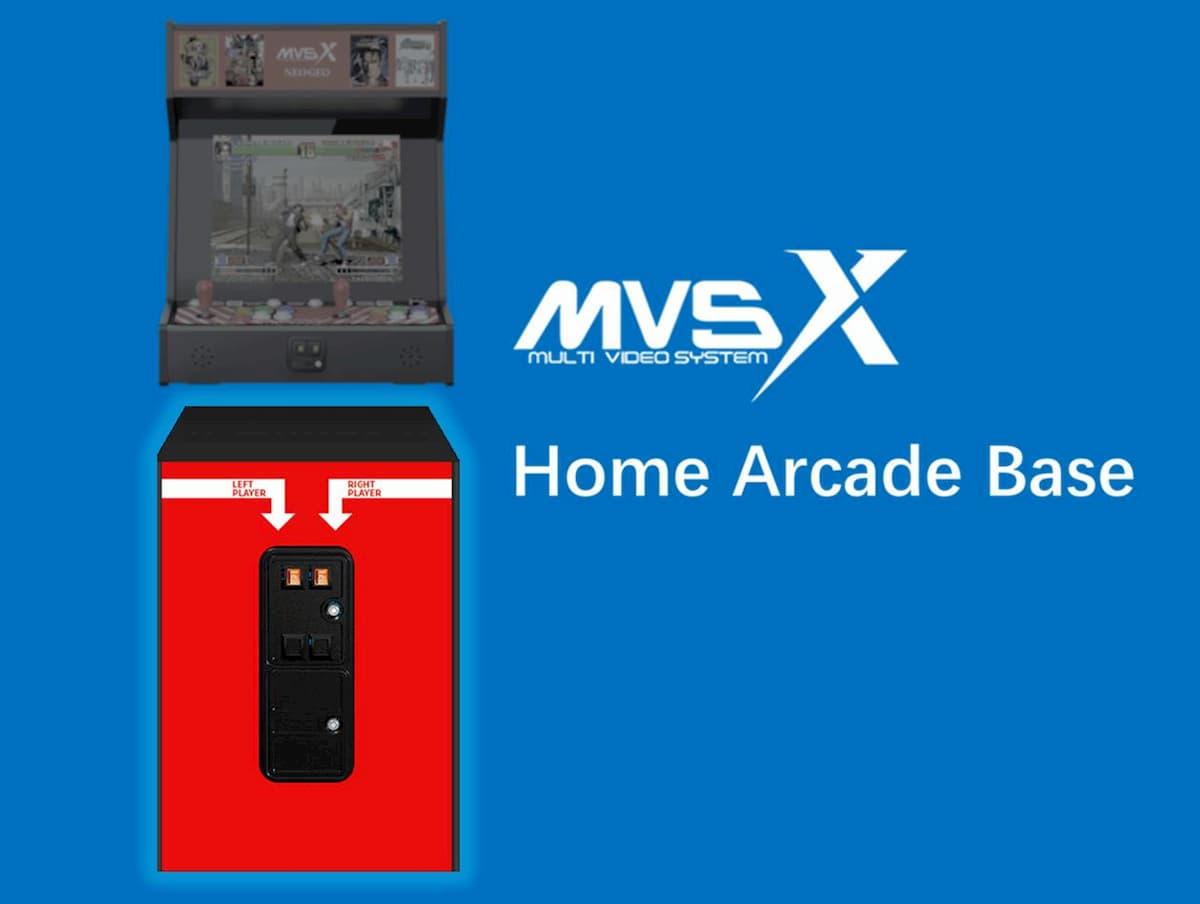 Home Arcade Base