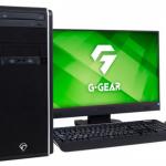 AMD RADEON RX 6000シリーズ搭載のゲーミングパソコンがG-GEARより登場
