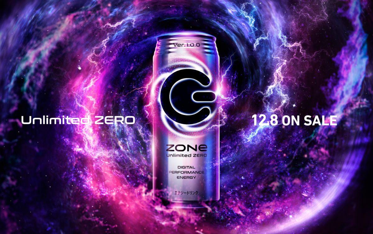 ZONe ZERO Ver.1.0.0
