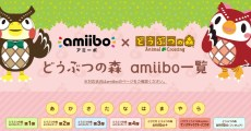 『走出戶外 動物森友會 amiibo+』amiibo卡【三麗鷗明星聯名】!如此夢幻逸品確定推出復刻版!