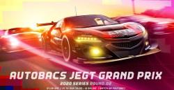AUTOBACS JeGT GRAND PRIX 2020 SeriesROUND3およびROUND4動画公開が延期決定