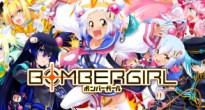 【悲報】PC版「ボンバーガール コナステ」のオープンベータテストが中止