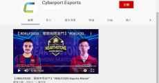 數碼港開設電競直播YouTube 頻道 Cyberport Esports