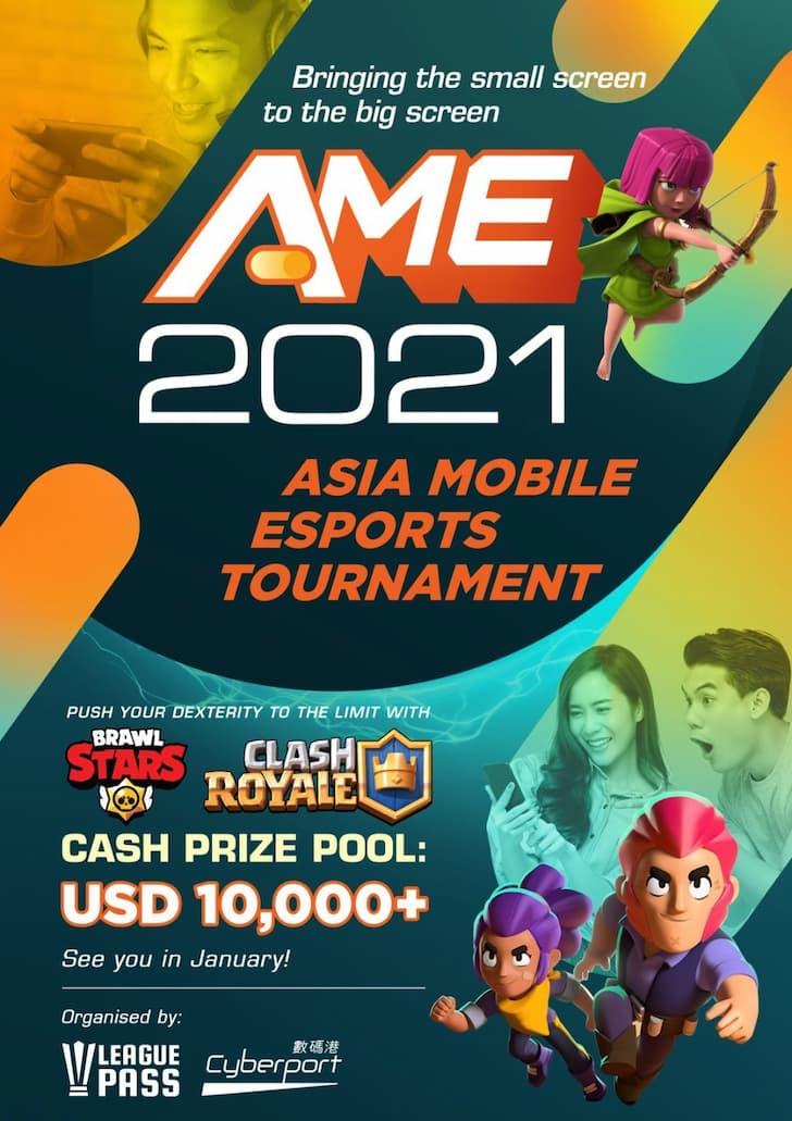 亞洲手遊電競聯賽總決賽