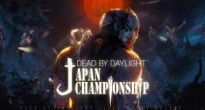 賞金総額300万円!DBD初の日本公式大会「Dead by Daylight Japan Championship」開催決定!