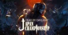 獎金總額300萬日幣!DBD首次日本官方大會「黎明死線 日本冠軍聯賽」決定開辦!