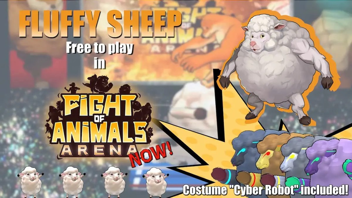 ふわふわ羊