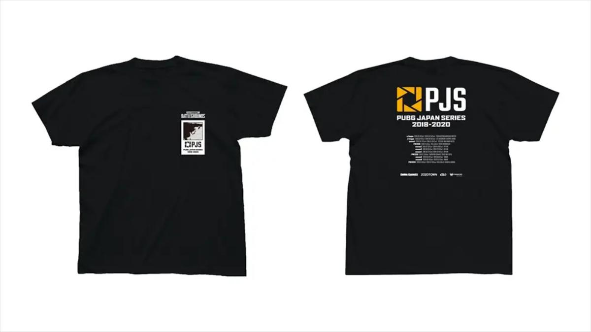 PJS Memorial Tee