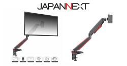 盲点!モニターアームに光らせる余地あり!JAPANNEXTがLED内蔵ゲーミングモニターアームを発売!