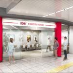 JR東日本松戸駅にeスポーツ施設が常設!eスポーツをやってみたい方は松戸駅に急げ!