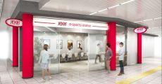 電競設施將常駐於JR東日本松戶站,想嘗試電競的朋友不要錯過!