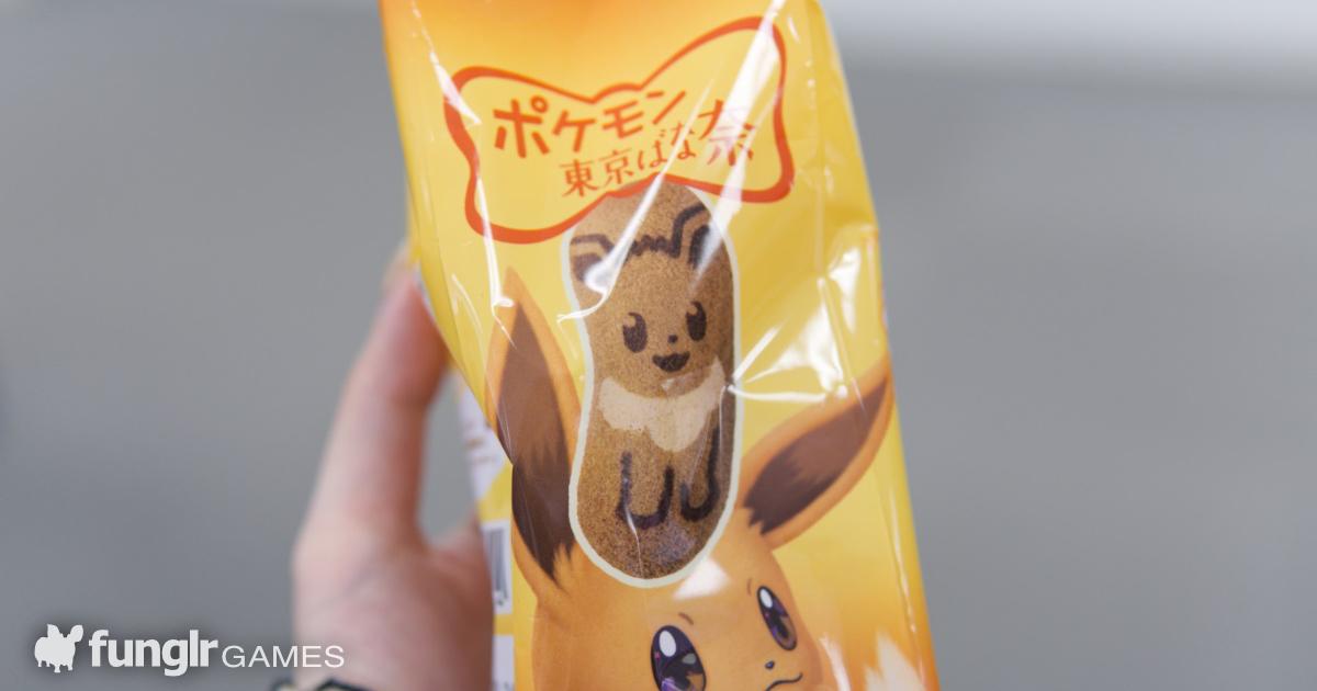 試食限量發售軟綿綿「伊布東京香蕉」