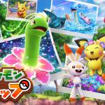45820ポケモンの最新情報をお届けする「Pokémon Presents」がPokémon Dayに放送決定!