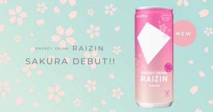 配合了enXtra成分的能量飲料「RAIZIN」春季限定口味「SAKURA」新登場!