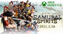 サムスピが次世代機に登場!Xbox Series X/S版「SAMURAI SPIRITS」の発売日が決定!なんと120fpsに対応!