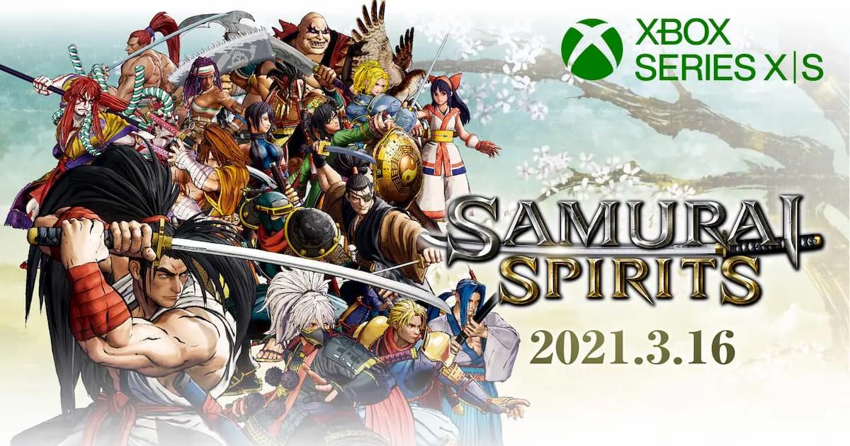 侍魂將登上次世代主機!Xbox Series XS版「侍魂」發售日公布,並且將對應120fps!