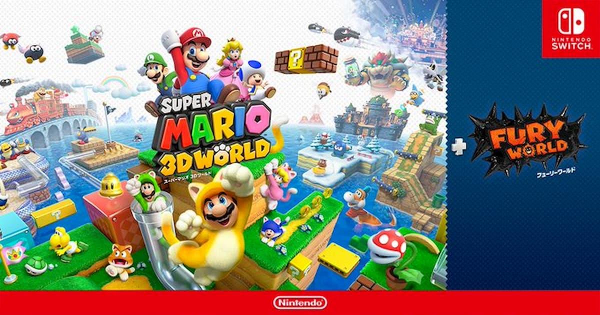 本日23時!「スーパーマリオ 3Dワールド + フューリーワールド」の最新映像公開!
