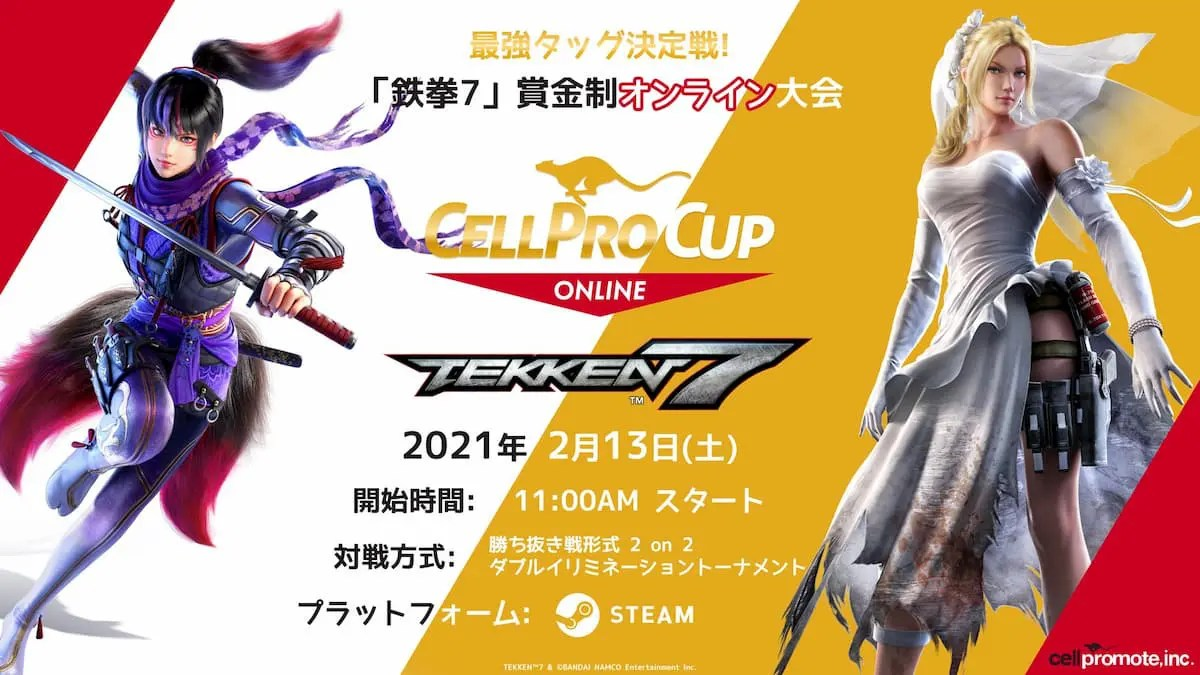 CELLPRO CUP Online